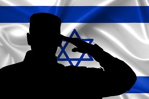 UltimateTrialIsrael