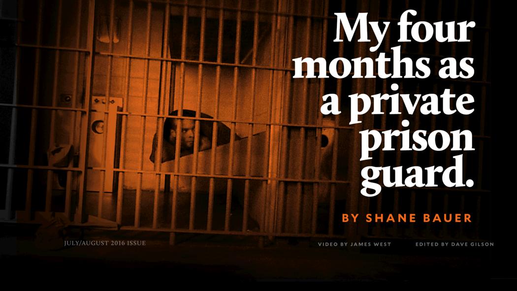 PrisonGuard