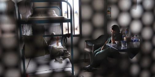 privateprisona