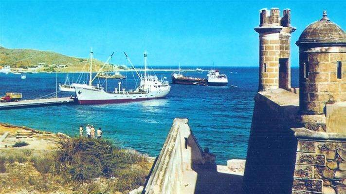 Superior Curacao