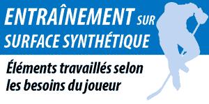 Entrainements individuels sur glace synthétique chez AC Sports-Élites à St-Jérôme