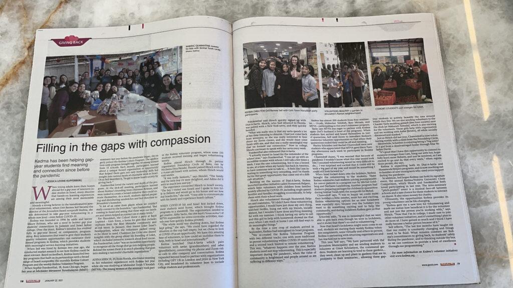 kedma article in Jerusalem Post