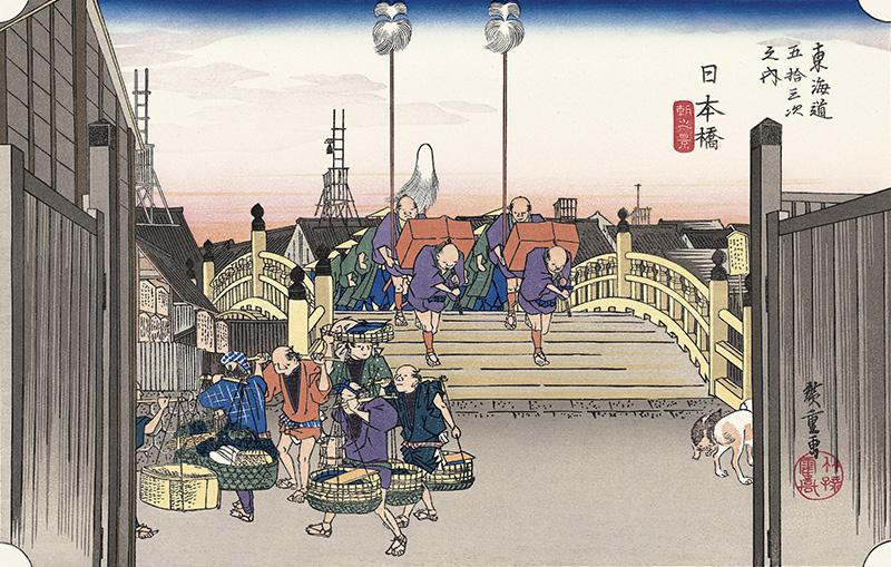 Жизнь в Эдо на японской гравюре: мост Нихонбаси