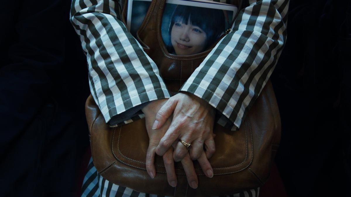 Фотокнига «Моно-но аварэ»: тихое очарование Токио