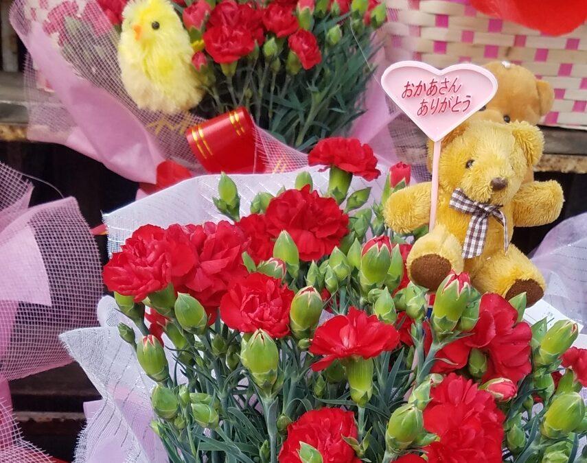 День матери в Японии: спасибо маме и Моринаге!