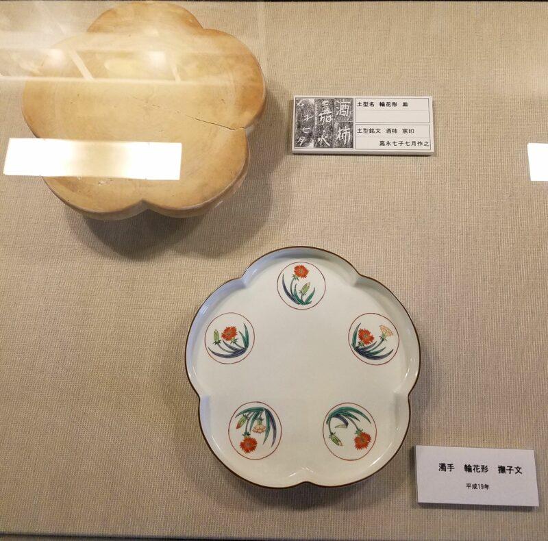 Деревянная основа в виде цветка для тарелки сложной формы, 2007 г.
