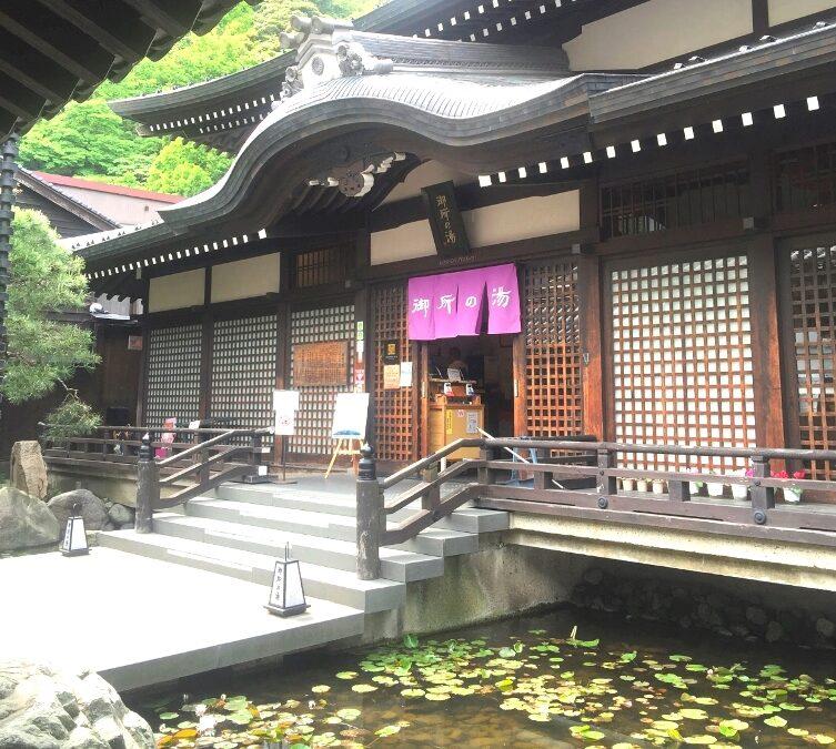 Горячие источники Киносаки в Хёго – многомерное приобщение