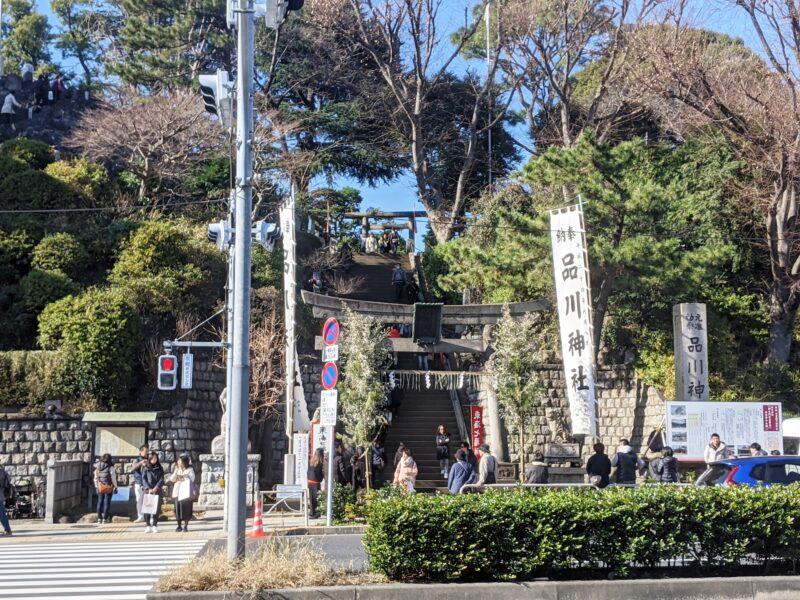 Святилище Синагава
