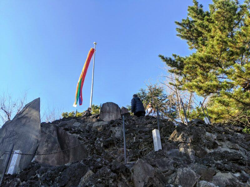Мини-Фудзи в святилище Синагава