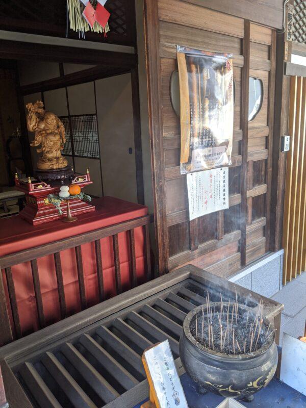 Хотэй в храме Ёган