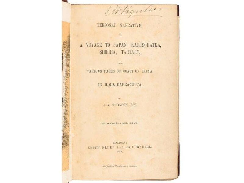 Оригинал, 1859 год.