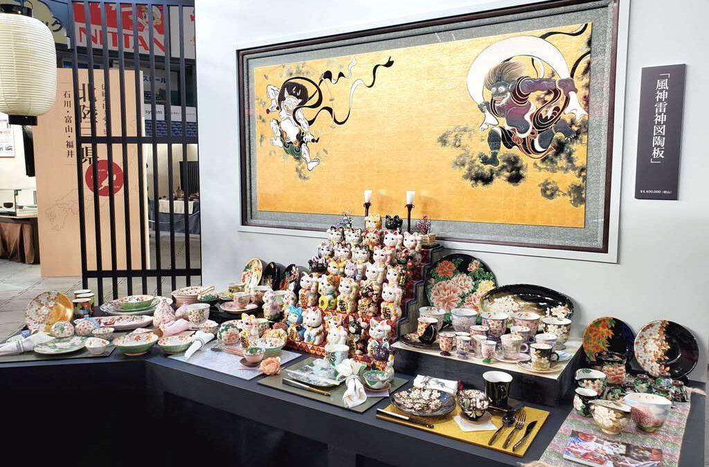 Международная выставка посуды в Tokyo Dome