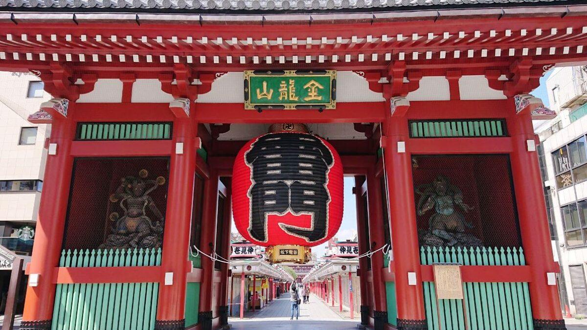 Япония без туристов: апокалиптическая Асакуса