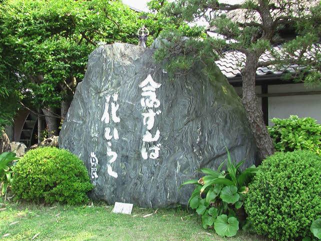 Открывая Симмина – японские стихи на каждый день