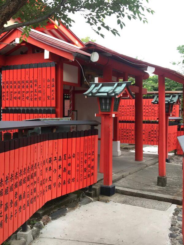 Cвятилище исполнительских искусств Гэйно Дзиндзя 芸能神社
