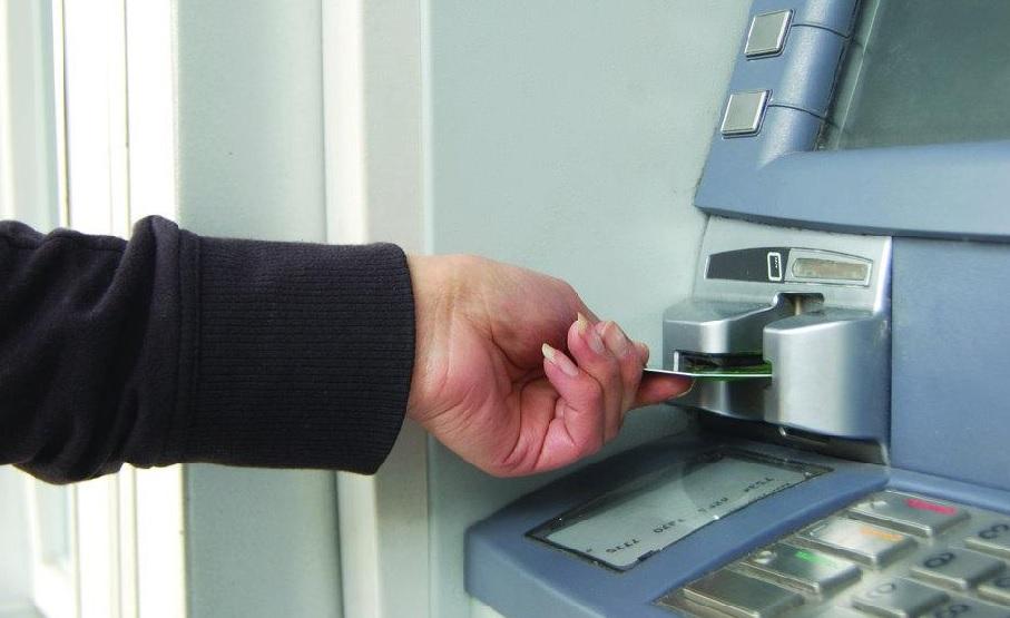 Consejos para retirar dinero en cajeros automáticos en Nicaragua