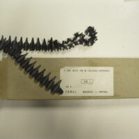 HK, Mg34, Mg42 .308 BELTS. 5 to a Package NEW