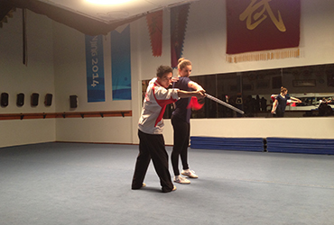 Martial Arts Weapons Training