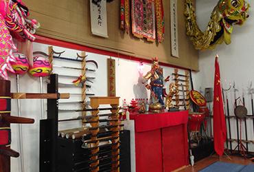 Scarborough Martial Arts Centre