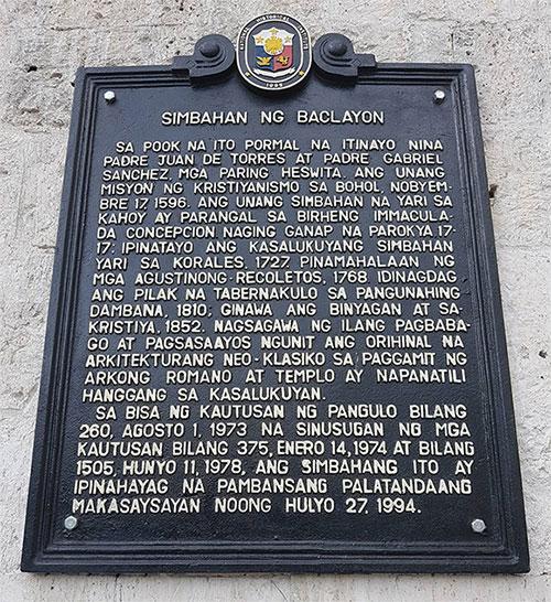 Bohol-Tourist-Spot-Baclayon-Church-2