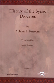 History_Diocese_1_english_medium_inset