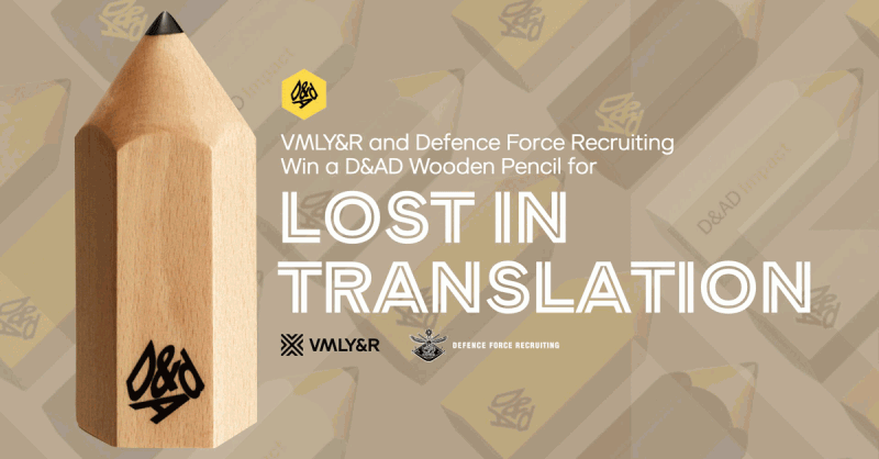 D&AD 2021 Wooden Pencil - Direct, Radio & Audio - Defence Force Recruiting 'Cryptologic Linguists'