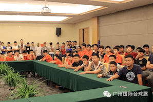 China's Youth Snooker Series Draws 88 Players
