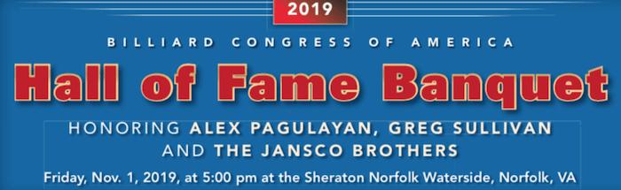 BCA Hall of Fame Banquet