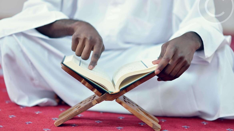 Memorization of  The Koran