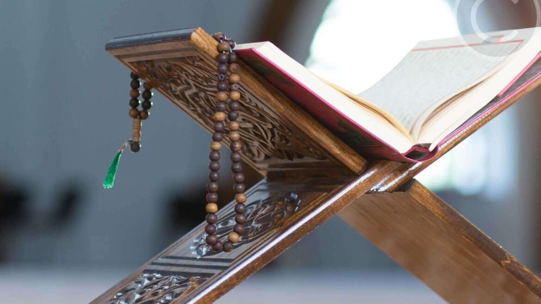Qur'an Memorization