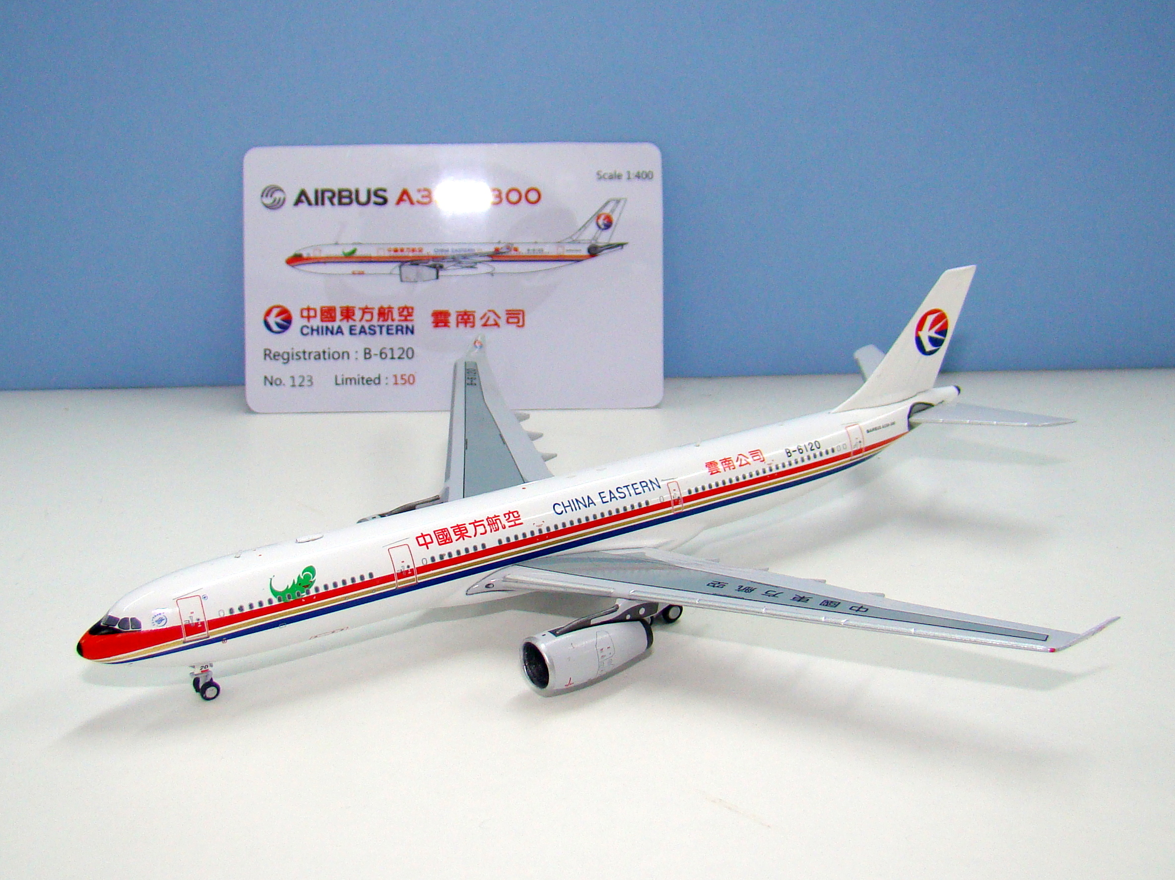 China Eastern Airbus A330-343X B-1620 Skywings 1:400 Scale Model Airliner
