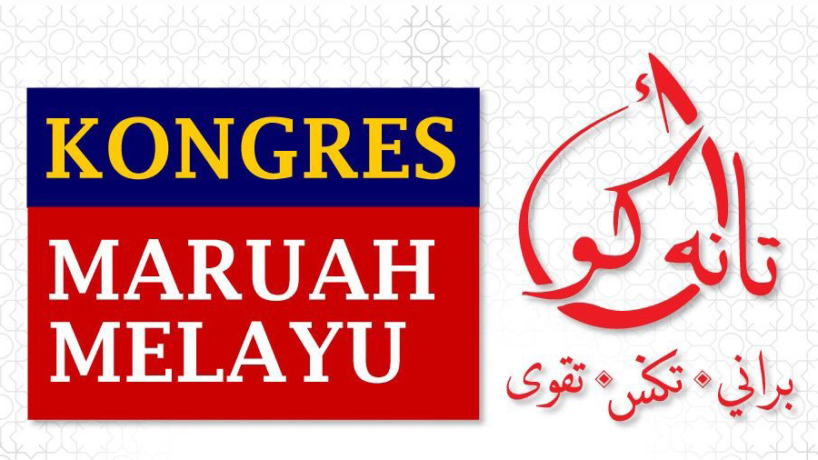 Tuntutan Kongres Melayu