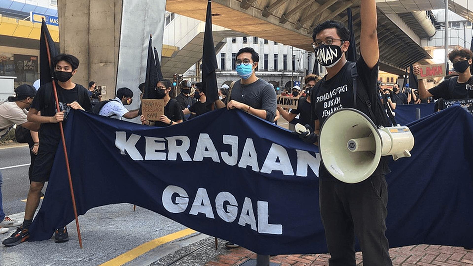 Rusuh Julai & Ogos: Protes #Lawan & MP, dan juga Muhyiddin Setuju Undi pada September