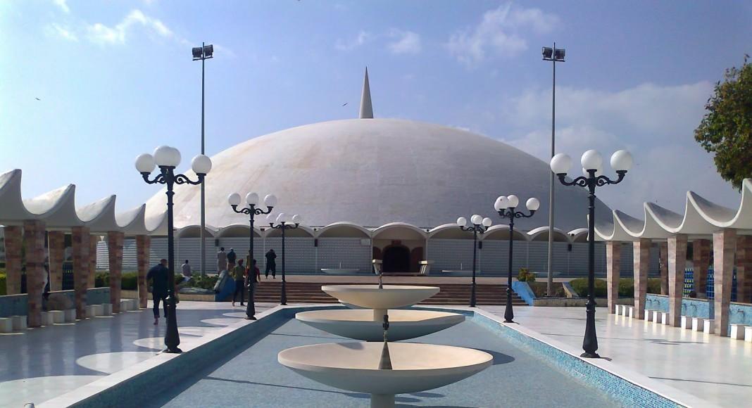 The Charm of Masjid-e-Tooba