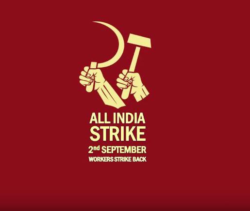 India-StrikeSep2016