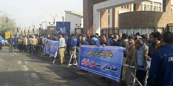 Workers protest February 2017