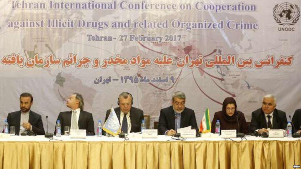 Intl Conf Drug in Iran