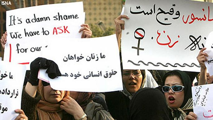 Women rights- Iran