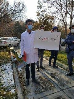Tabriz-MedicalStudents