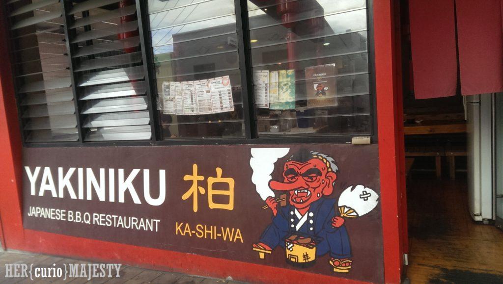 Yakiniku Kashiwa