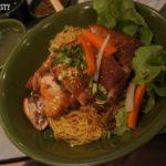 【Sydney Food】Golden Bo .;: Vietnamese restaurant in Chatswood::.