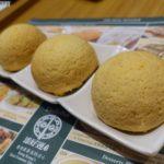 【雪梨美食】添好運 .::最便宜的米其林星級餐廳::.