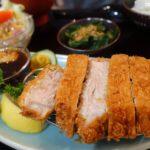 【Sydney Food】Miso (World Square)