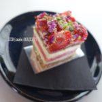 【悉尼美食】BlackStar Pastry 梦幻逸品之悉尼草莓西瓜蛋糕