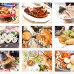 倫敦美食 | 吃貨特搜:十家倫敦亞洲美食推薦 ![旅行路上,也要顧到「亞洲人的胃」]