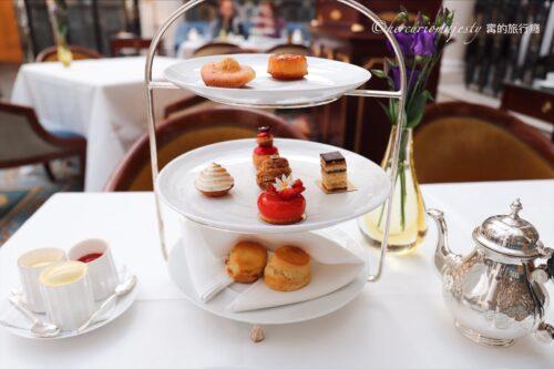 倫敦下午茶 | 選擇困難系列之吃貨的告白!倫敦9家傳統英式下午茶試吃心得