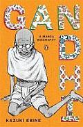Gandhi cover image