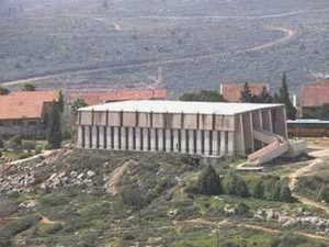 Israel's first capital