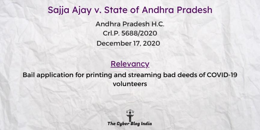 Sajja Ajay v. State of Andhra Pradesh