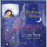 bedtime shma by sarah gershman